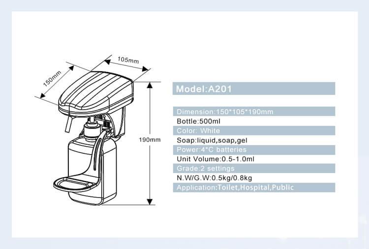 scenta auto soap dispenser A201 FOR HOSPITAL